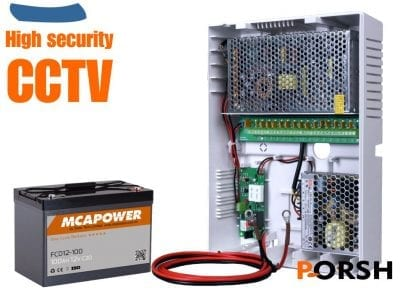 Ext Battery CCTV power